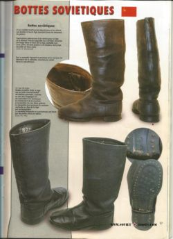 Soviet boots in journal